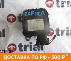 Моторчик привода заслонок печки Ford,Opel, Mondeo,Astra G,Zafira A