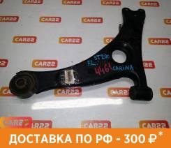 Рычаг Toyota, Carina ED,Celica,Corona Exiv,Curren
