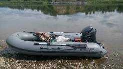 Комплект лодка Навигатор 320 и мотор Yamaha F9.9jmhs