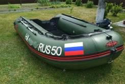 Beluga green 360 PRO