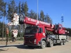 Галичанин КС-65713-7, 2012