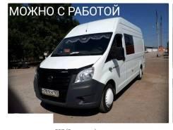 ГАЗ ГАЗель Next A32R33, 2016
