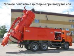 Коммаш КО-560, 2019
