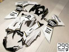 Комплект пластика для мотоцикла SUZUKI GSX-R 600/750 L1-L9 Белый Lucky Strike