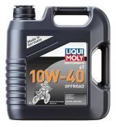 Liqui Moly Motorbike Offroad. 10W-40, синтетическое, 4,00л.