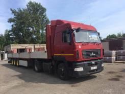 МАЗ 5440В9-1420-031. Продается седельный тягач МАЗ и П/Прицеп, 4x2