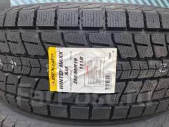 Dunlop Winter Maxx SJ8, 255/55R19 111R Made in Japan!