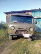 Спец техника грузовик УАЗ