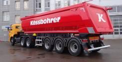 Kassbohrer. Полуприцеп DL 22 м3 самосвальный, 31 000кг.
