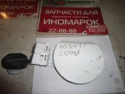 [арт. 403471] Лючок бензобака для Zotye T600