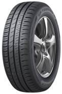 Dunlop SP Touring R1, 175/70 R14 84T