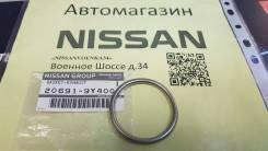 Прокладка глушителя на Nissan 20691-9Y400 Оригинал