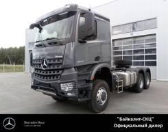 Mercedes-Benz Arocs 3348 AS 6х6, 2020