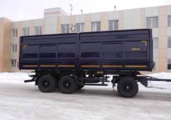 Амкар 8593-41, 2019