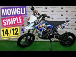 Питбайк Mowgli 125 cc колеса 14\12 коробка МКПП, 2019