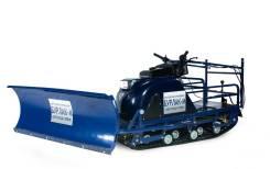 Отвал снегоуборочный (ДЛЯ Бурлак-М длиной 1450 мм с передним приводом). Под заказ