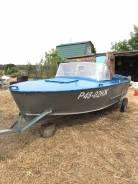 Лодка моторная Прогресс-2