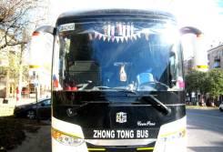 Zhong Tong, 2013