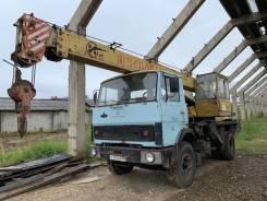 Ивановец КС-3577 МАЗ 5337, 1994