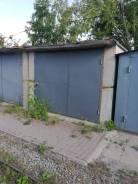 """Продам лодочный гараж на базе """"Нептун"""""""