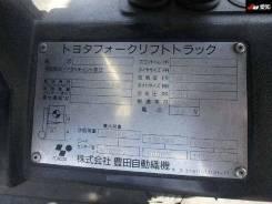 Toyota 7FB15