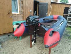 Продам Лодку ПВХ 320 мотор hidea 5