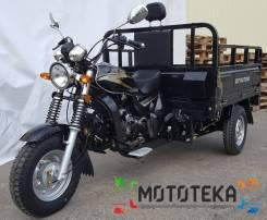 Motoland Triton. 200куб. см., исправен, птс, без пробега