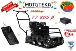 Бурлак М2 LRK. исправен, без псм, без пробега