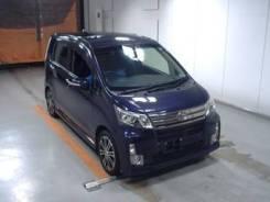 Крепление бампера переднее левое 52116-В2280 Daihatsu Move