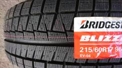 Bridgestone Blizzak Revo GZ , Japan, 215/60R17