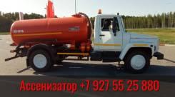 172 ЦАРЗ ВАРЗ-500, 2011