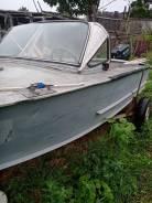 Продам лодку прогресс 2 с мотором Сузуки дт 40