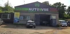 """Автосервис """"AutoVse"""". Авторемонт. Замена масла и тех. жидкостей."""