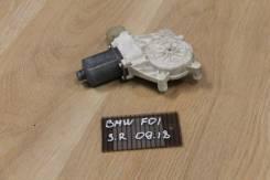 Моторчик стеклоподъёмника передний правый BMW 7 F01 F02 (2008-2015) [67627046032]