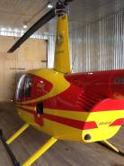 Продаю вертолёт