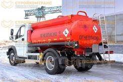 ГАЗ ГАЗон Next. Топливозаправщик на базе Газон Некст, 5 000кг., 4x2. Под заказ
