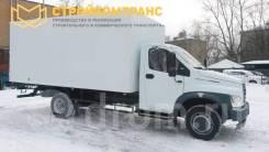 """ГАЗ ГАЗон Next. Фургон изотермический ГАЗ С41R13 """"Газон NEXT"""", 4x2"""