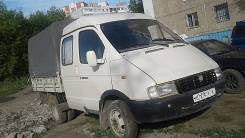 ГАЗ 33023, 2001