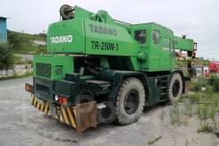 Tadano TR-250M-3. Автокран Tadano TR250M-3, 7 545куб. см., 31,00м.
