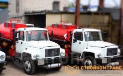 ГАЗ. АТЗ -33098 4,9М3 Автотопливозаправщик, 4 430куб. см., 4x2
