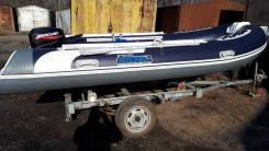 Продам отличный комплект для активного отдыха. прицеп Водник + лодка Р