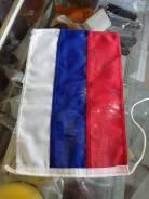 Флаг России на катер 20 на 30 см
