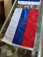 Флаг России на катер 30 на 45 см