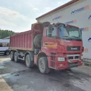 КамАЗ 65201-21010-43, 2018