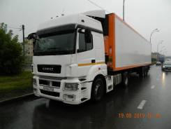 КамАЗ 5490-S5, 2016
