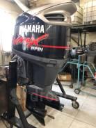 Лодочный мотор Yamaha 175 V-MAX HPDI