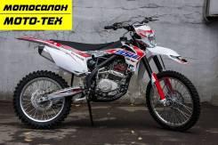 Кроссовый мотоцикл BSE Z5-250e 21/18, оф.дилер МОТО-ТЕХ,Томск, 2021