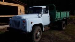 ГАЗ 52-04. Грузовик ГАЗик, 3 000кг., 4x2
