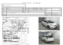 ДВЕРЬ HONDA FIT SHUTTLE GP2 LDA
