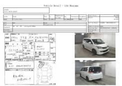 Автомат Suzuki Solio MA15S K12B
